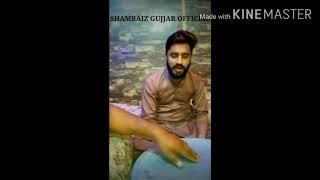 #Maahi meria meri qabar utay #by #SHAMRAIZGUJJAR #ALIGUJJAR