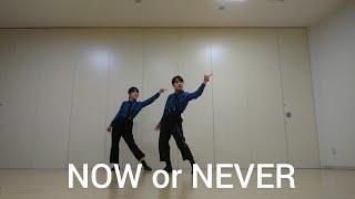 嵐「NOW or NEVER」2人で踊ってみた MVフルver.