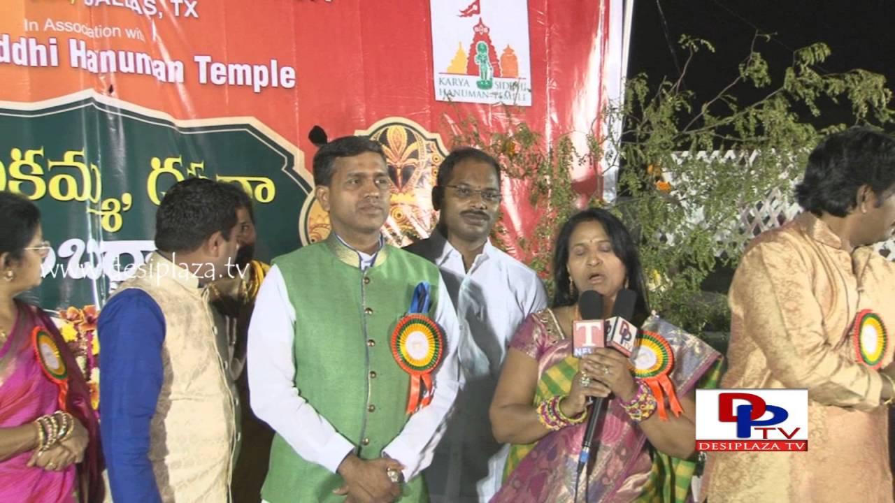 Krishna Veni Kaja speaking at TDF Bathukamma & Dasara Sambaralu - 2016