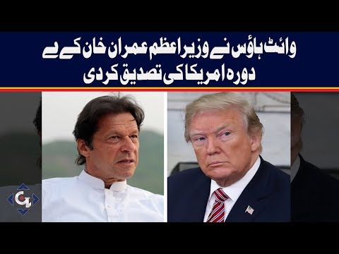 White House confirms PM Imran Khan's meeting with President Trump on July 22