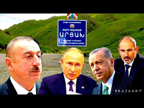 ՀՐԱՏԱՊ․ Պուտինը ճանաչեց Արցախի անկախությունը․ Բաքուն սարսափած է․ Թուրքիան հիստերիայի մեջ