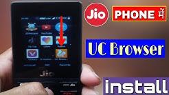 Jio Phone में UC Browser कैसे install करे/Jio Phone में UC Browser कैसे Download करे