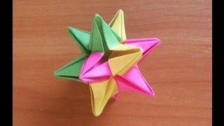 Как Сделать Новогоднюю Игрушку Своими Руками Из Бумаги. Звезда На Елку (ч. 1)(Показываю и рассказываю, как сделать из бумаги объемные звезды на елку. Складывается новогодняя игрушка..., 2014-10-07T17:10:07.000Z)