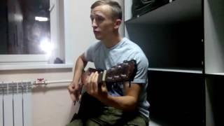 Дима Билан/Dima Bilan - В твоей голове (cover by Fliro)