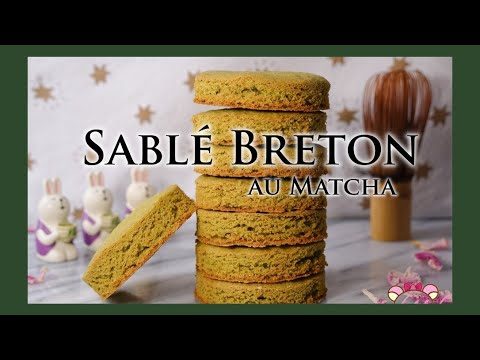 matcha-sablé-breton-cookies-(french-salted-butter-cookies)-recipe|ladymoko