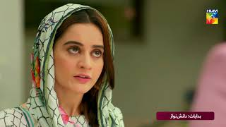 Ishq Tamasha | Promo | Upcoming Episode