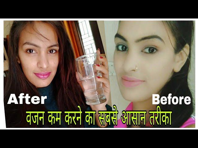 Weight loss Krne ka sbse asan trika, Priyadeep Weight loss Secret ,