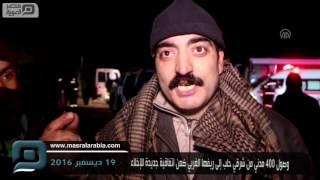 مصر العربية | وصول 400 مدني من شرقي حلب إلى ريفها الغربي ضمن اتفاقية جديدة للإخلاء
