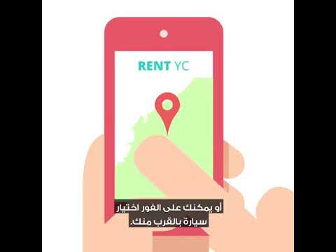 earn money by renting your car