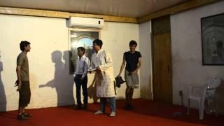 Sasu Vahu no Prem - A drama performed by Multidots