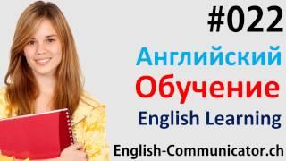 #22 курс английского языка Ярославль Ангарск Новошахтинск Юрга Мелеуз Computer English