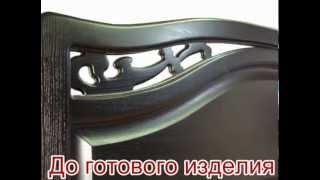 Мебель спальни - кровати, тумбы, комоды, трюмо, шкафы(, 2013-04-01T10:03:18.000Z)