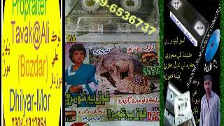Fozia Soomro Old Marwari Songs Jai Ton Pardese Na Tavak Ali Bozdar