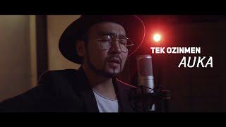 AUKA-TEK OZINMEN 2020 (new album ) auka  ВТРЕНДЕ JANBIR