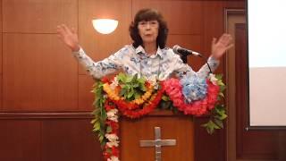 Kingdom Focus~効果的な祈り・松澤富貴子牧師・ワードオブライフ横浜