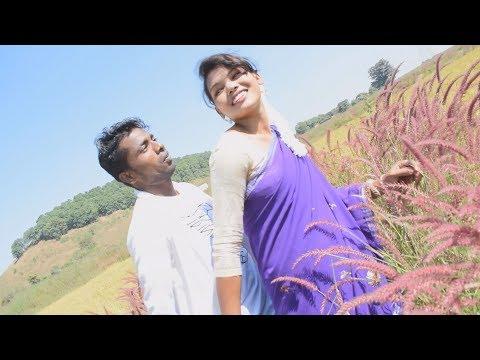 O Reena | ओ रीना | New Nagpuri Song Video 2018 | Sadri Music Video