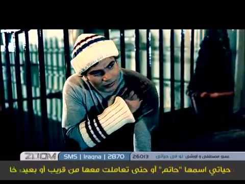 ana 3ayech amr diab mp3