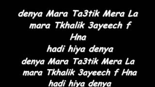 Mr hakim hadi hiya denya 2011 ليمن خانه الحب و خاناته دنيا