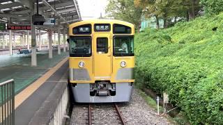 西武鉄道 新2000系  狭山線 西武球場駅  4K撮影