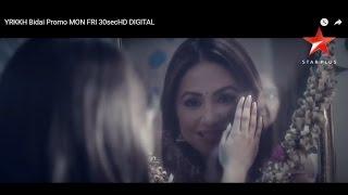 Yeh Rishta Kya Kehlata Hai | Naira Ki Bidaai
