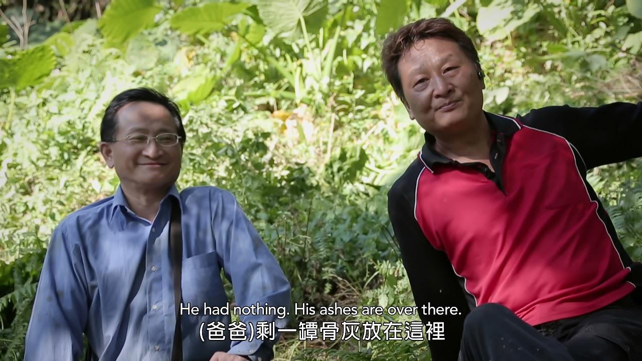 《力爭》導演謝欣志, 陳芝安