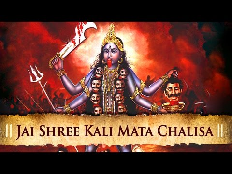 Jai Shree Kali Mata Chalisa - Popular Hindi Devotional Songs