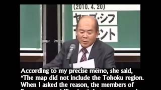 Illuminati Meeting in Tokyo 1.5 months before Earthquake 2011