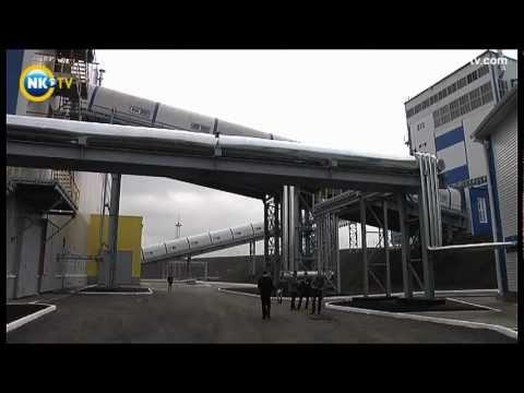 Тулеев открыл обогатительную фабрику