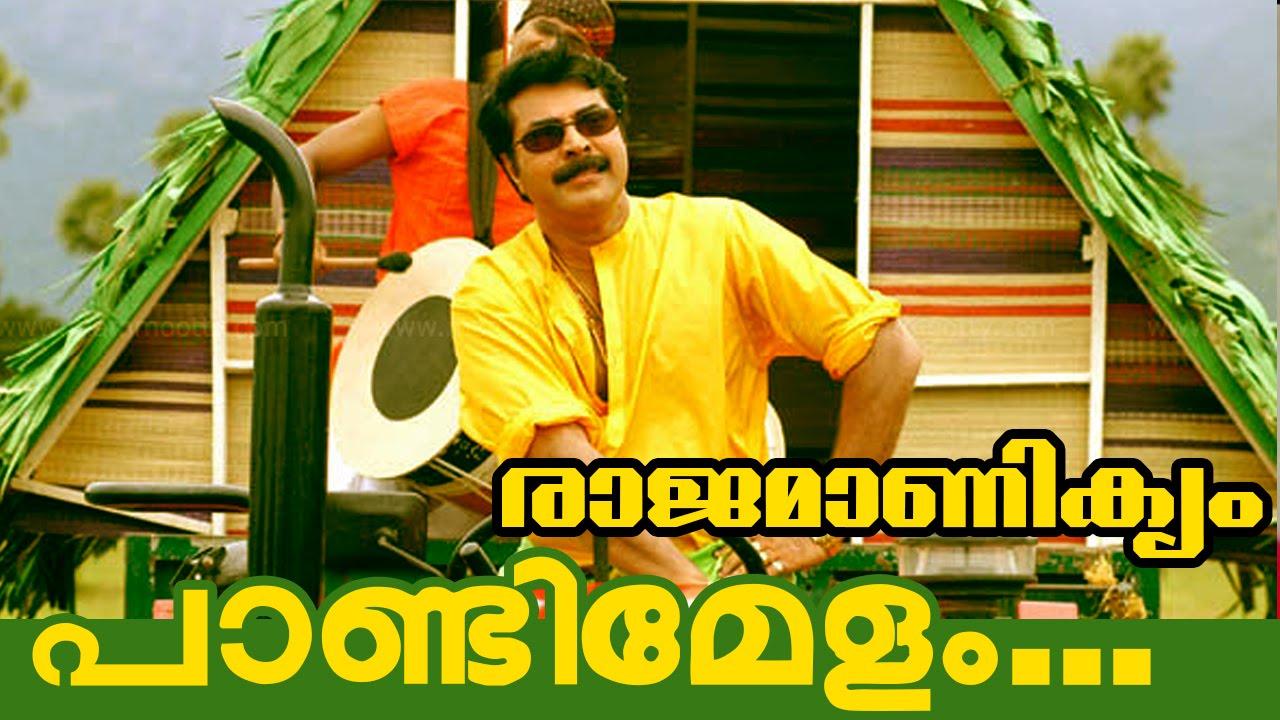 Download Pandimelam pattum koothum   Rajamanickam movie song   Gireesh puthencherry   Alex paul  