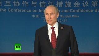 Путин: То, что происходит с журналистами на Украине, абсолютно недопустимо