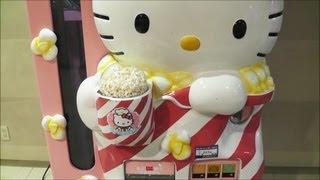 Hello Kitty Popcorn Machine #1 ~ ハローキティ ポップコーン