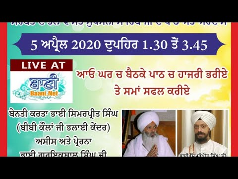 Live-Now-Path-Sri-Sukhmani-Sahib-For-Sarbat-Da-Bhala