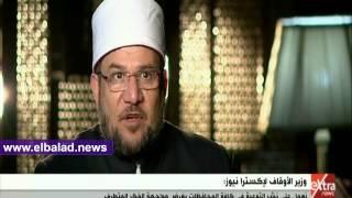 وزير الأوقاف : قوافل شهرية تابعة للوزارة إلى البحر الأحمر .. فيديو