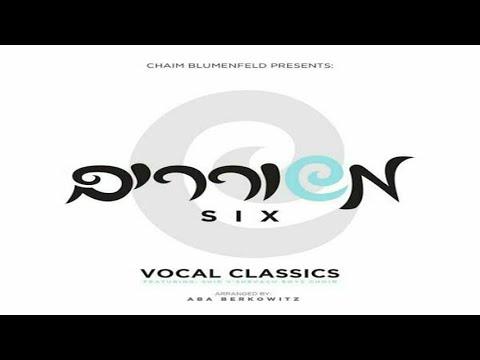 משוררים 6 • מקהלת משוררים באלבום ווקאלי | Vocal Classics 6 Preview - Meshorerim Choir - Acapella