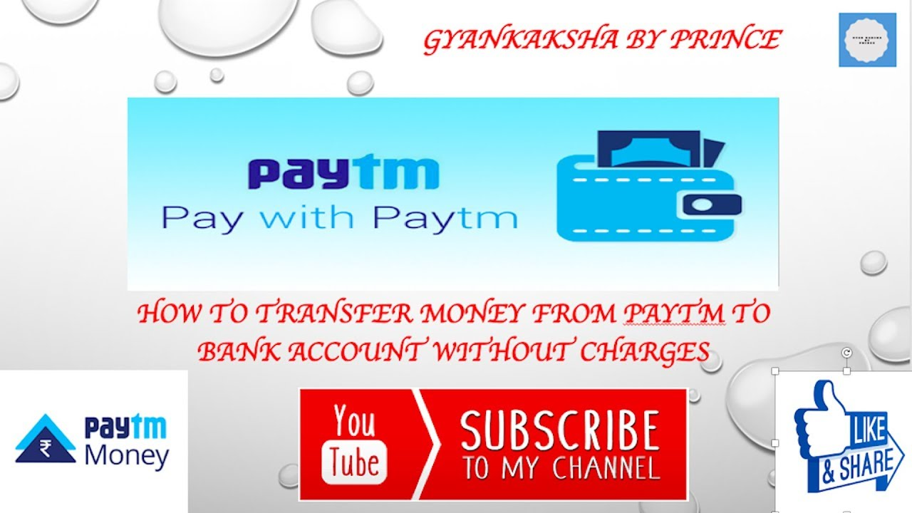 Hindi Paytm for Business|| Without Charges - How to Transfer Money ...