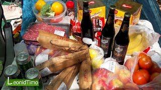 Отпуск. Закупились продуктами. Домашние гамбургеры на костре (23.12.18)