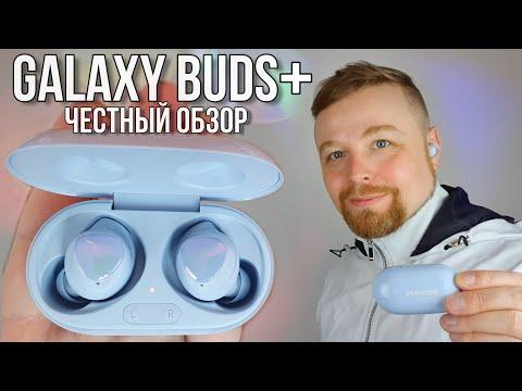 Наушники Galaxy Buds+  [Честный Обзор]