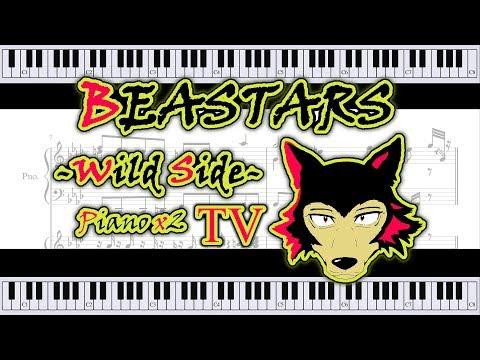 BEASTARS OP | ALI「Wild Side」(TV) | ピアノ デュエット
