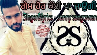 Game latest song video sunny sangrawan