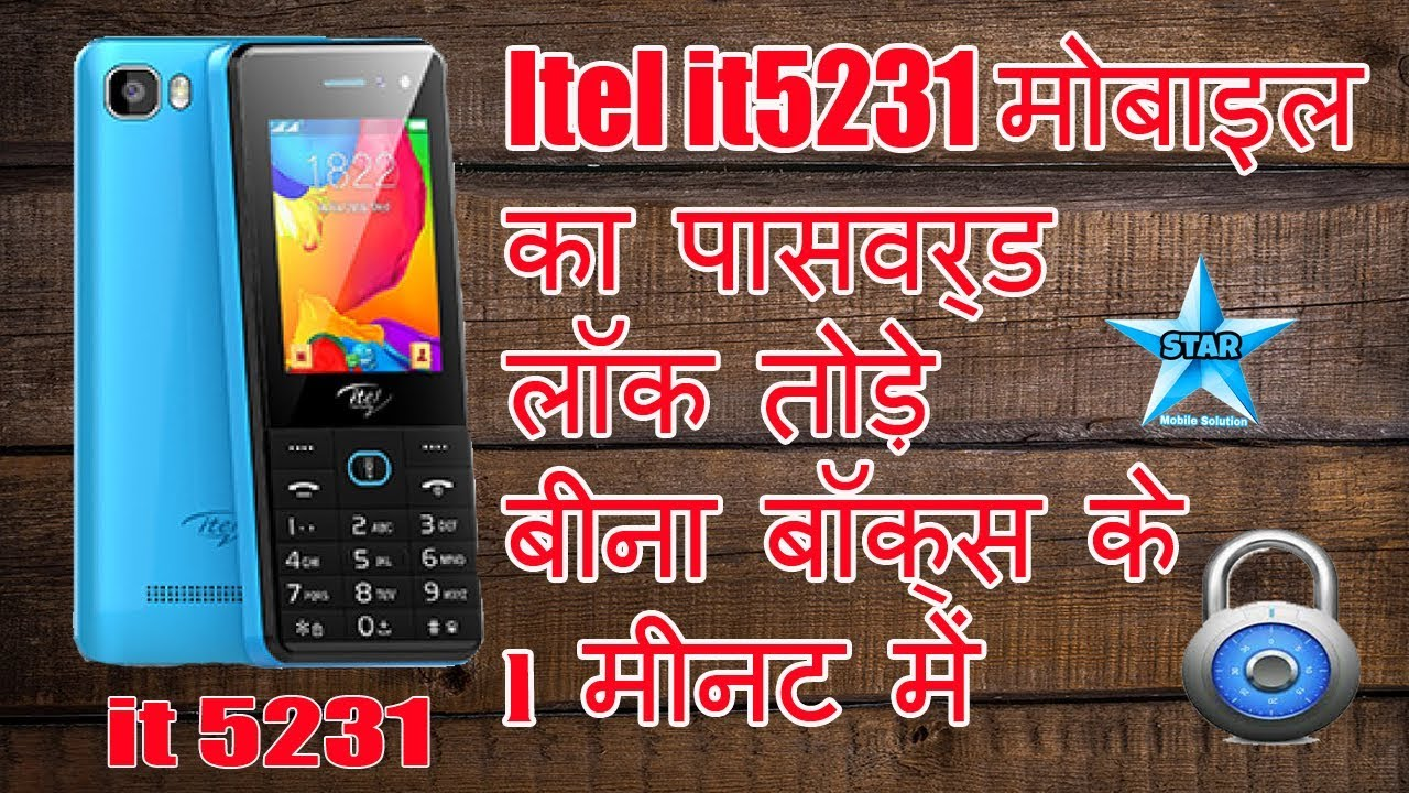 Itel Keypad Mobile ka Lock Kaise Tode | Without Box | Itel It5231 Reset  Password With Miracle