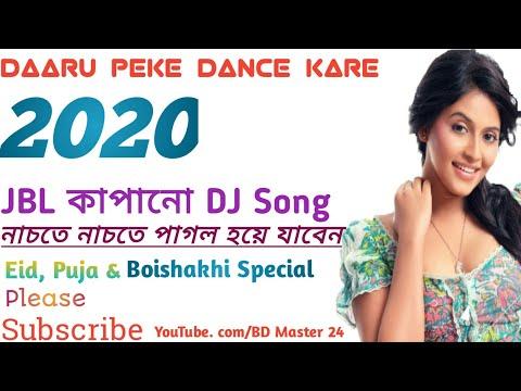 Daaru Peke Dance_Sunny Leone_(Pagla Bass Mix)_Dj Sojol Raj_New 2020 Best Remix Song | Latest Dj Song