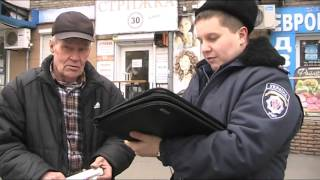 Обучение работников ГАИ Кривого Рога знаниям конституцправ ии и граждан.2Ukraine Україна 2016