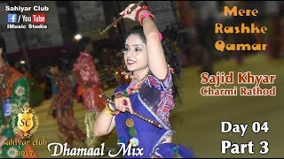 Sahiyar Club 2017   Day 4 Part 3   Mere Rashke Qamar   Sajid Khyar   Charmi Rathod   Dhamaal Mix