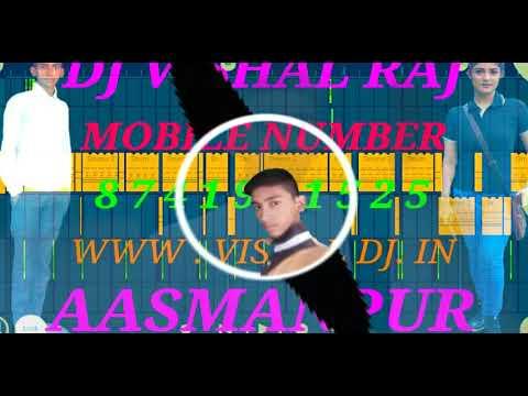 2019 Happy New Fairo Screen Hard Bass Mix DJ Vishal HI Tech Mix