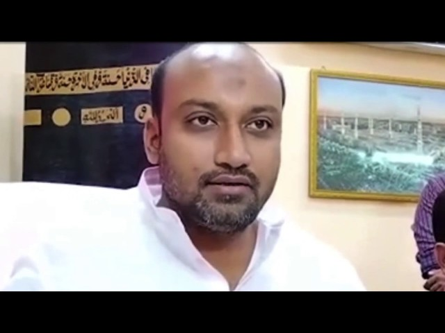 Press conference:  Haj 2020