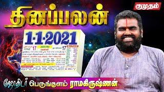 Raasi Palan 01-01-2021   Dhina Palan   Astrology   Tamil Horoscope