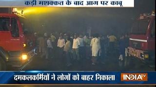 Video Mumbai: Massive Fire Breaks out in Kapadia Nagar download MP3, 3GP, MP4, WEBM, AVI, FLV Oktober 2018