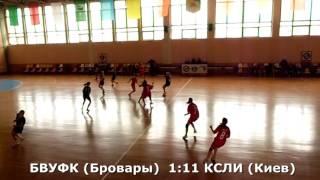 Гандбол. КСЛИ (Киев) - БВУФК (Бровары) - 19:7 (1-й тайм). Детская лига, девушки 2002 г. р.
