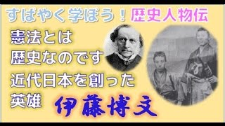 3月2日新発売!『基礎教養 日本史の英雄』倉山満・おかべたかし著(扶桑...