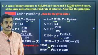 I PUC | BASIC MATHS | SIMPLE INTEREST AND COMPOUND INTEREST - 03